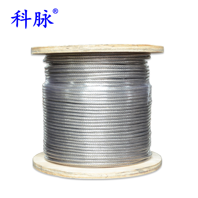 Branch vein 304 stainless steel wire rope plastic bag steel wire rope clothesline rope outdoor sun is 10mm7 * 19