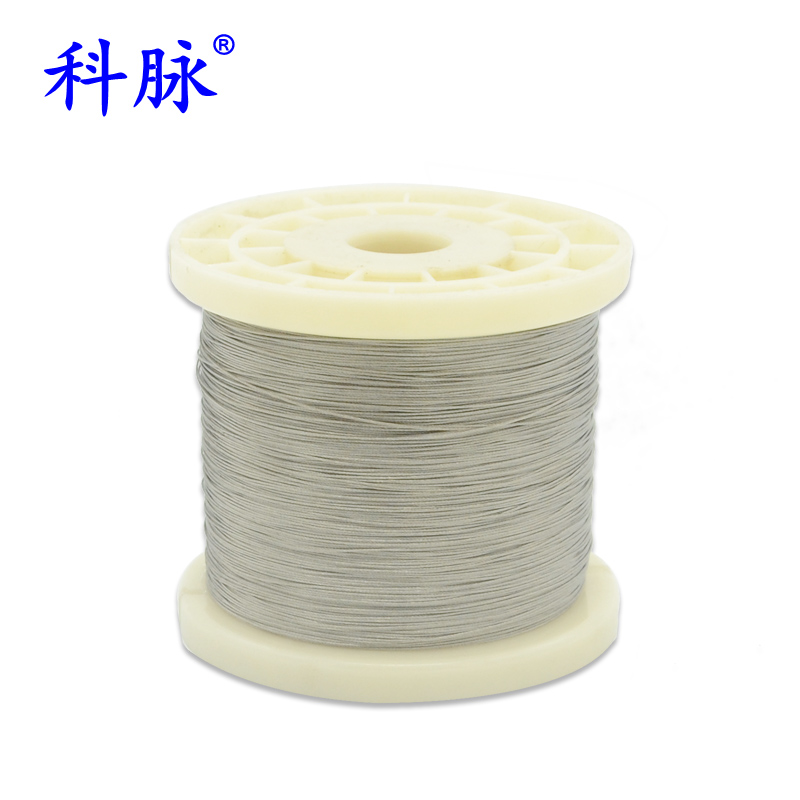 Branch vein 304 stainless steel wire rope tow rope decorative line fishing line 0.4mm 1*7