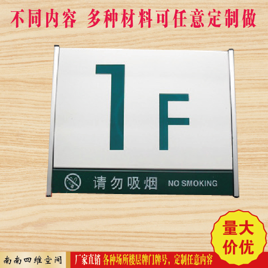 Brand building floor index cards aluminum floor units show signs display card custom digital numbers refer to the floor