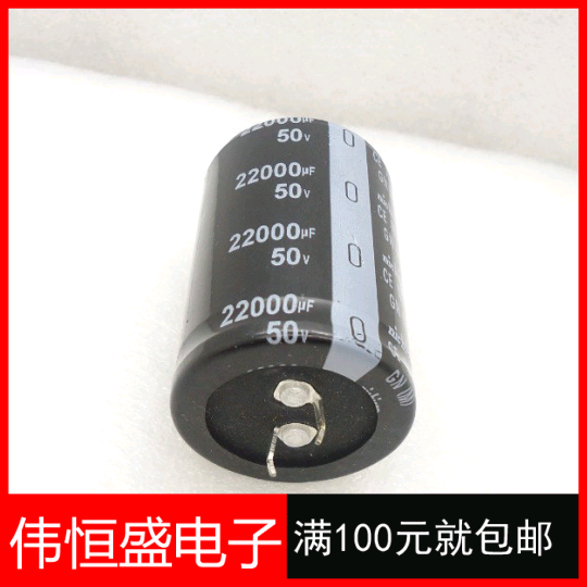 Brand new 50V22000UF 35x45 electrolytic capacitors can replace 35 v 15000 uf 18000 uf