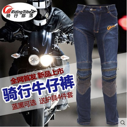 Brand RIDING-TRIBE racing motocross riding jeans pants racing motorcycle pants pants pants free shipping