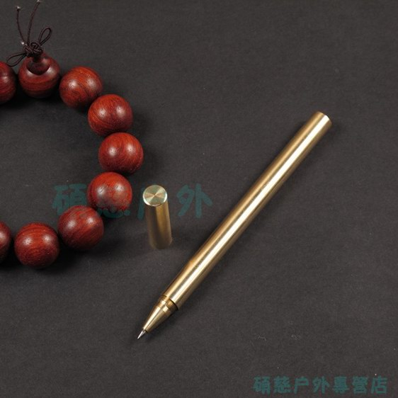 Brass defensive outdoor edc tactical defense pen tactical pen pen portable pen pen woman defense