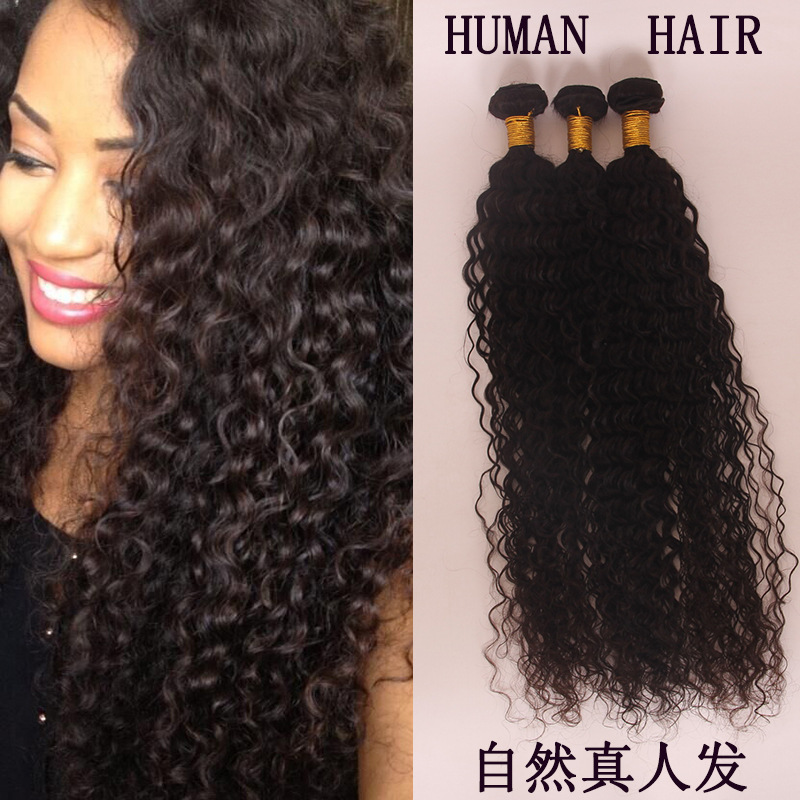 Brazilian human virgin small curly hair deep wave brazilian human hair hair extensions