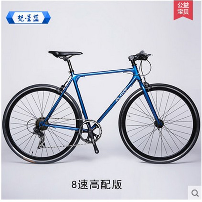 Breaking wind bicycle road bike racing speed road bike for men and women students run road bike super handsome