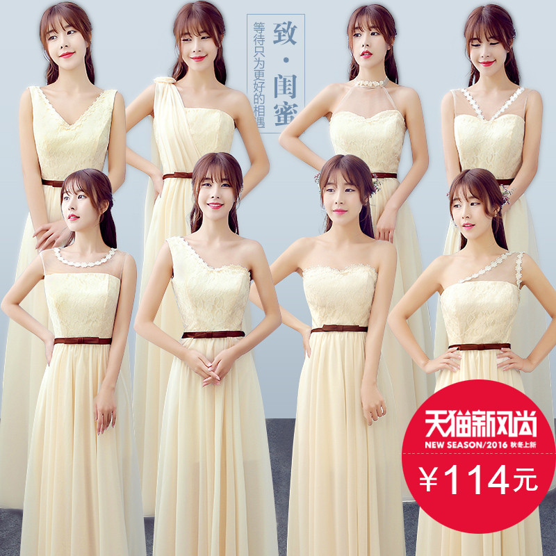 Bridesmaid dress long section 2016 new korean mission champagne bridesmaid dress bridesmaid dress banquet evening dress sisters dress body repair