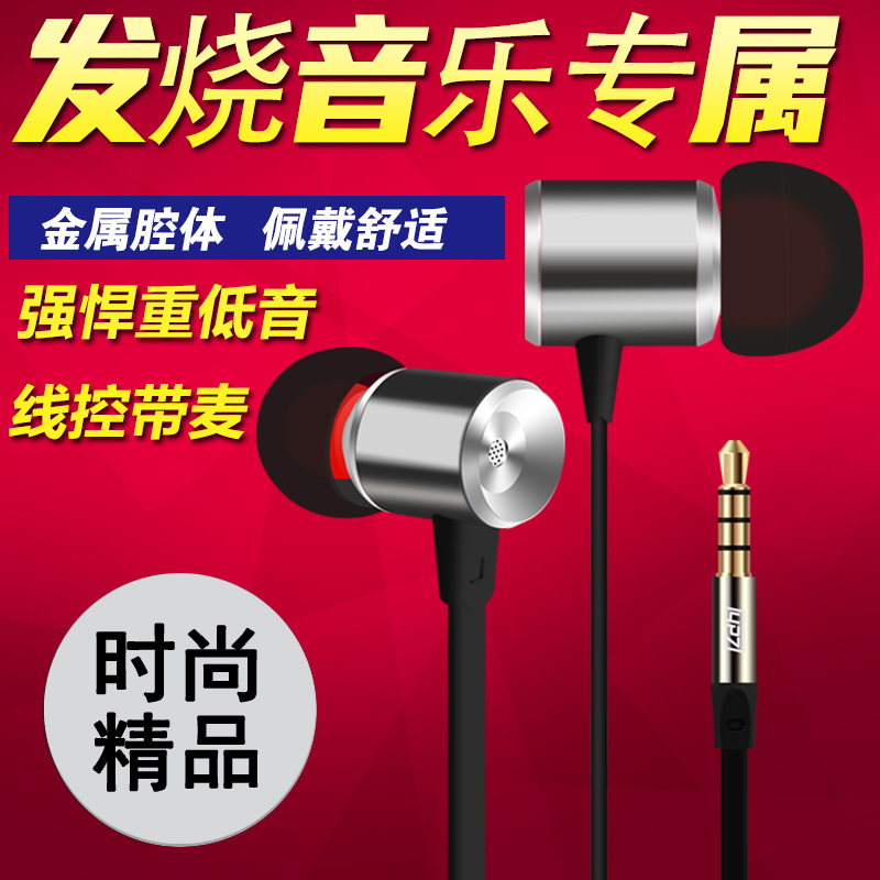 Britain still k6 mobile computer generic earbuds ear headphones bass metal magic sound headset wire calls