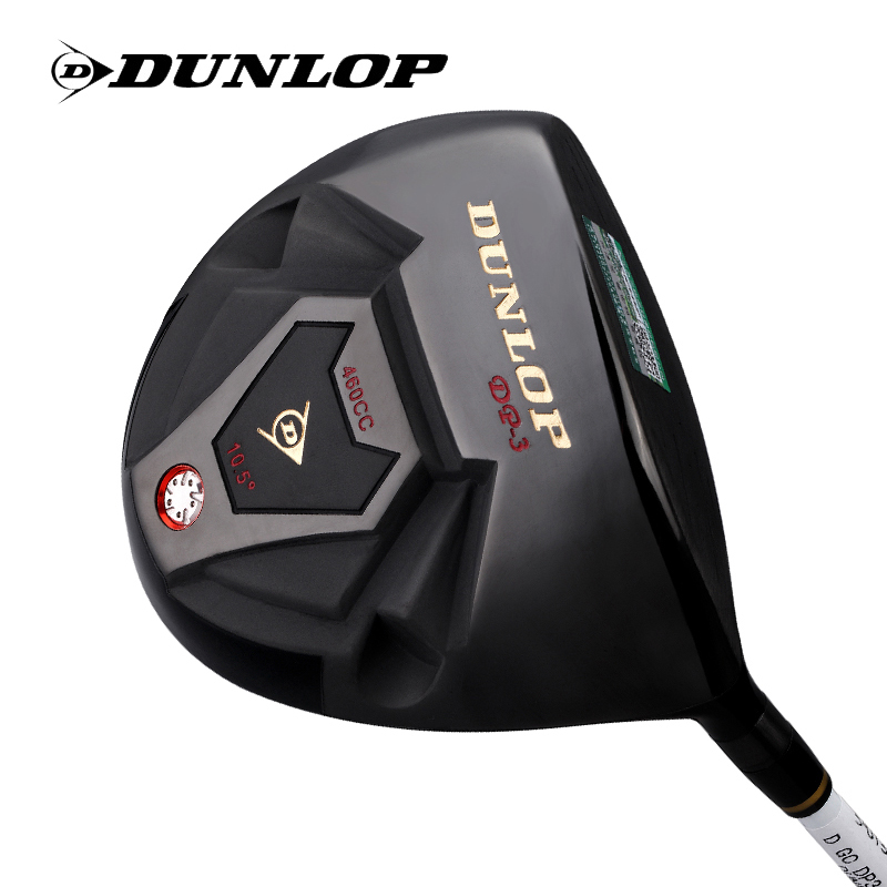 British official authentic dunlop dp-3 golf clubs for men authentic free shipping one wood wooden tee