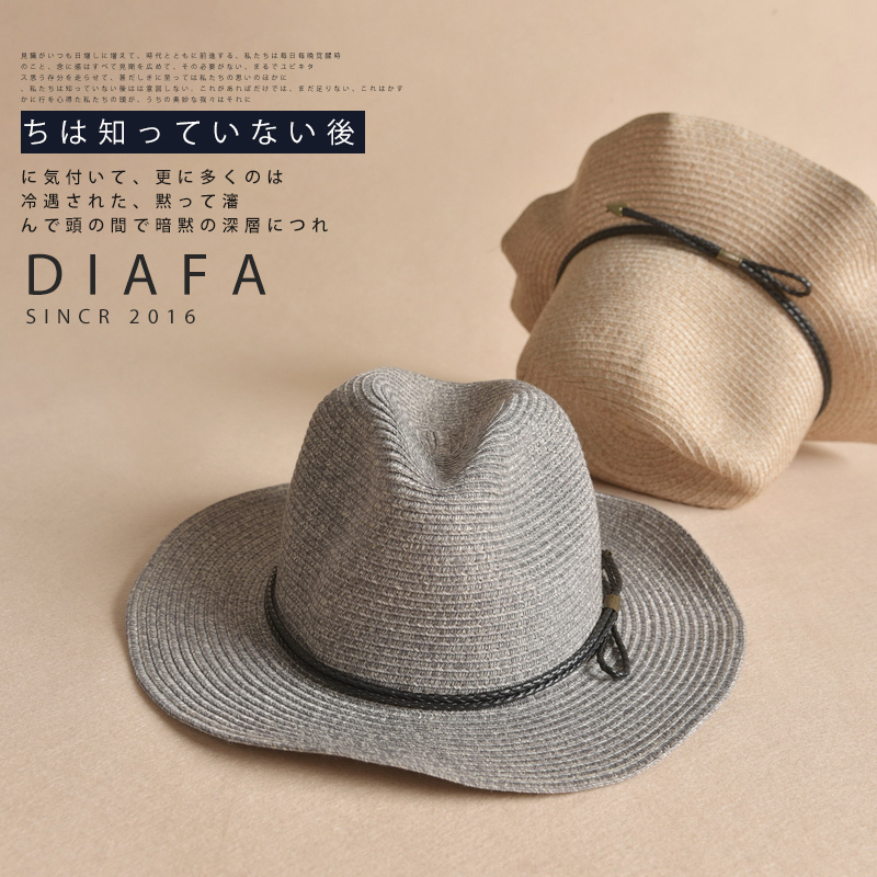 0560e3cb British style straw panama hat collapsible sun hat female beach sun  vacation wild hat female summer