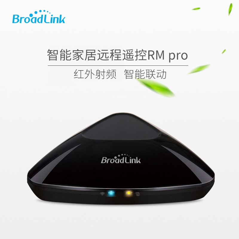 Broadlink bo wifi smart phone rf smart home infrared universal remote control home appliances rmpro