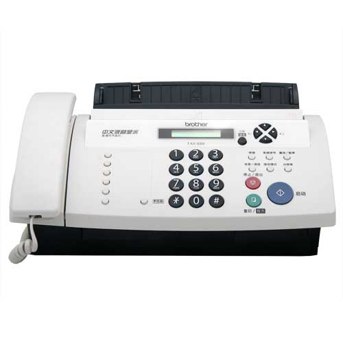 Brother fax-888 plain a4 paper thermal transfer copier fax machine chinese display home office