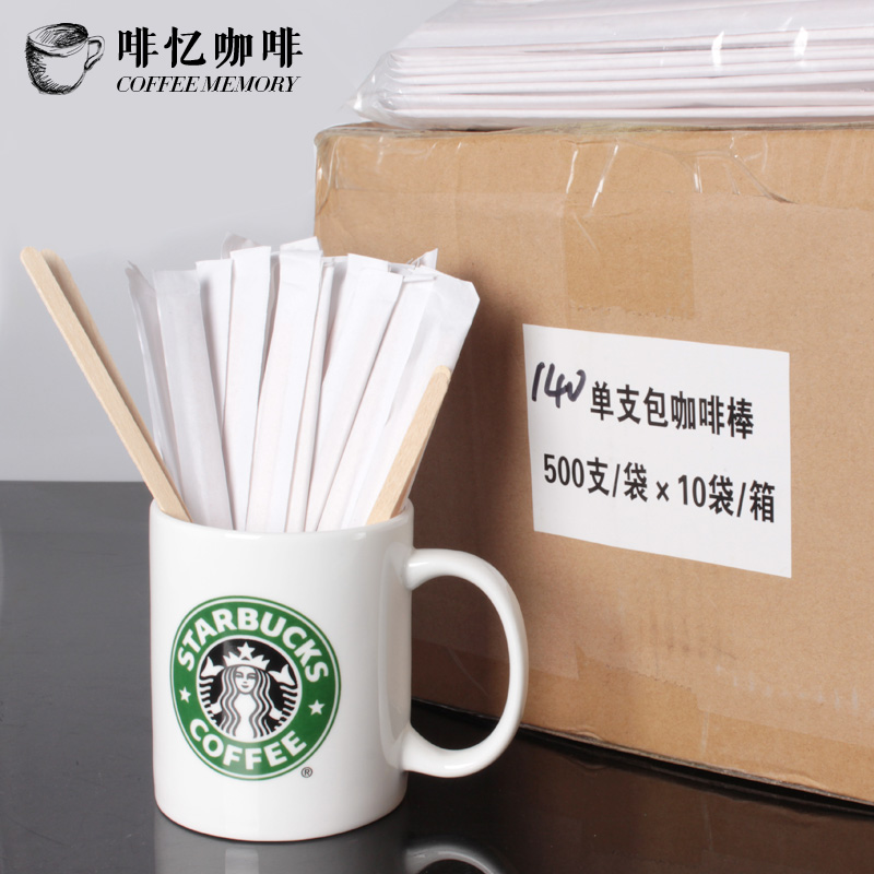 Brown recalled coffee boxed individually wrapped disposable wooden coffee stir sticks 500 per pack 140 190mm
