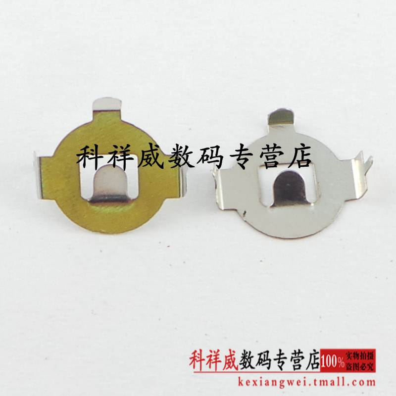 Brunswick cr1220 battery holder cr1220 button battery button cell battery buckle hardware chip line 10
