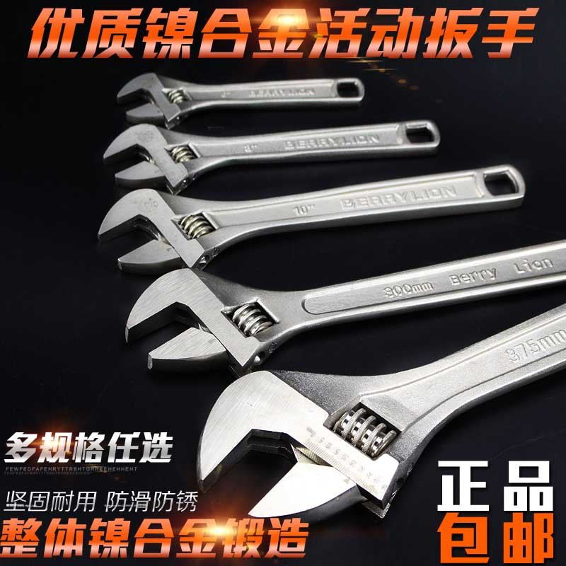 Budweiser lion spanner wrench 12 inch 10 inch 8 inch universal spanner wrench adjustable wrench spanner wrench to live Free shipping