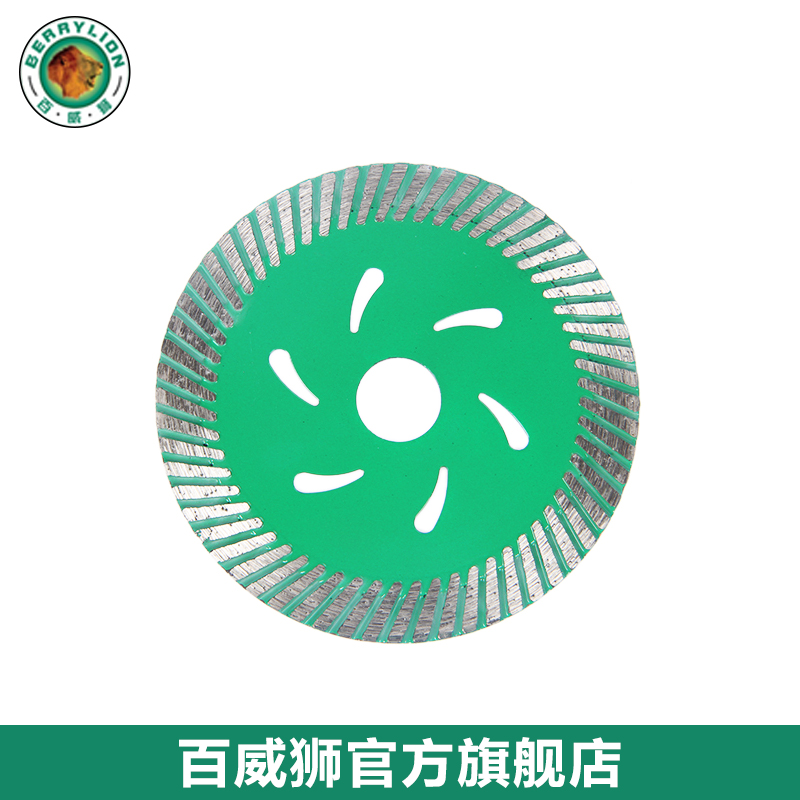 Budweiser lion xanthoxylum dry cutting diamond saw blade diamond saw blade slotted piece of stone tile cutting disc special