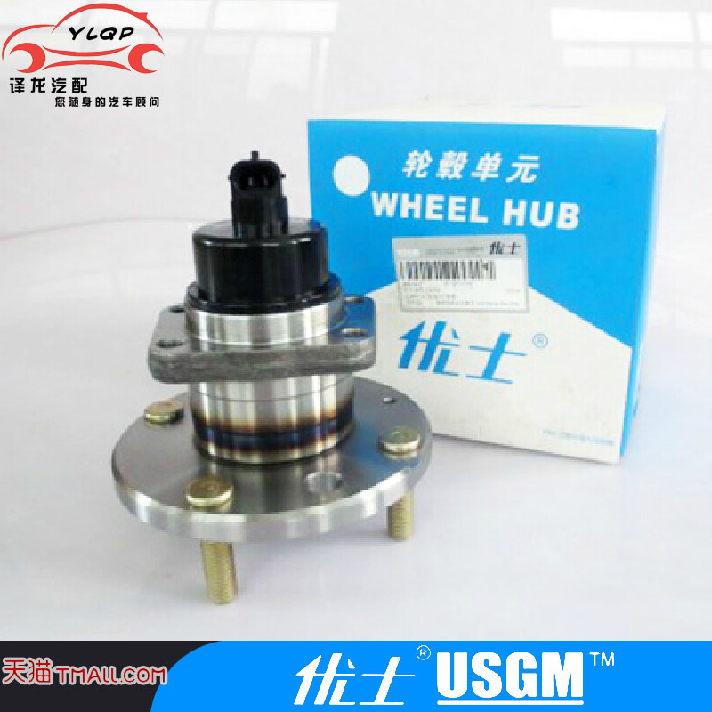 Buick excelle chevrolet laojing drive new front wheel bearings front axle hub rear axle head spare parts ushi