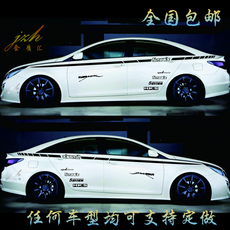 Get quotations · buick hideo gt new regal excelle new regal modified body waist stickers car decals vehicle decals