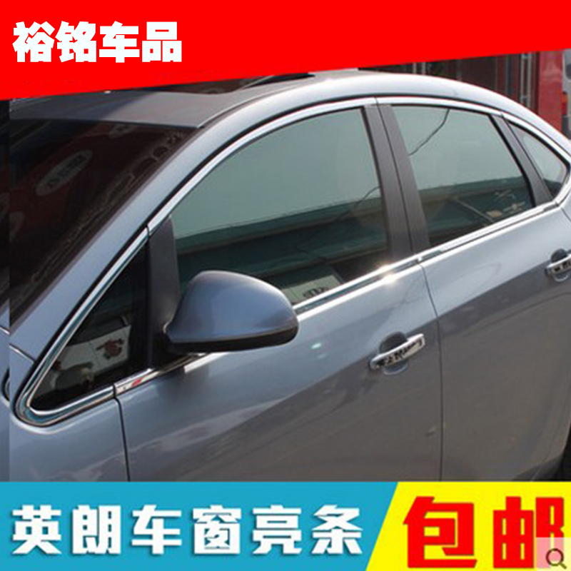 Buick hideo window trim hideo window section 13 paragraph 15 of article hideo gt xt window strip modification Trim