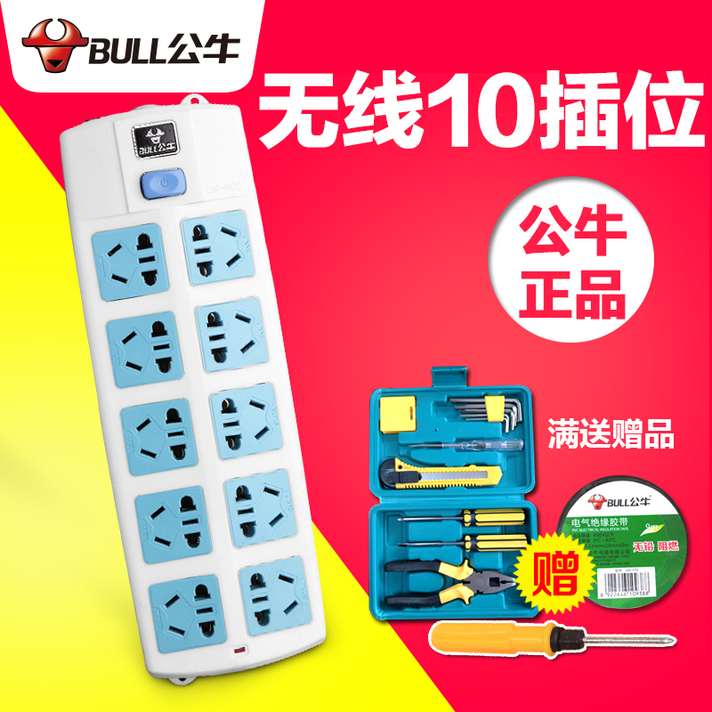 Bulls outlet power strip 10 insert bits large wireless 10 holes without power cord plug strip line board wiring board drag strip Line card