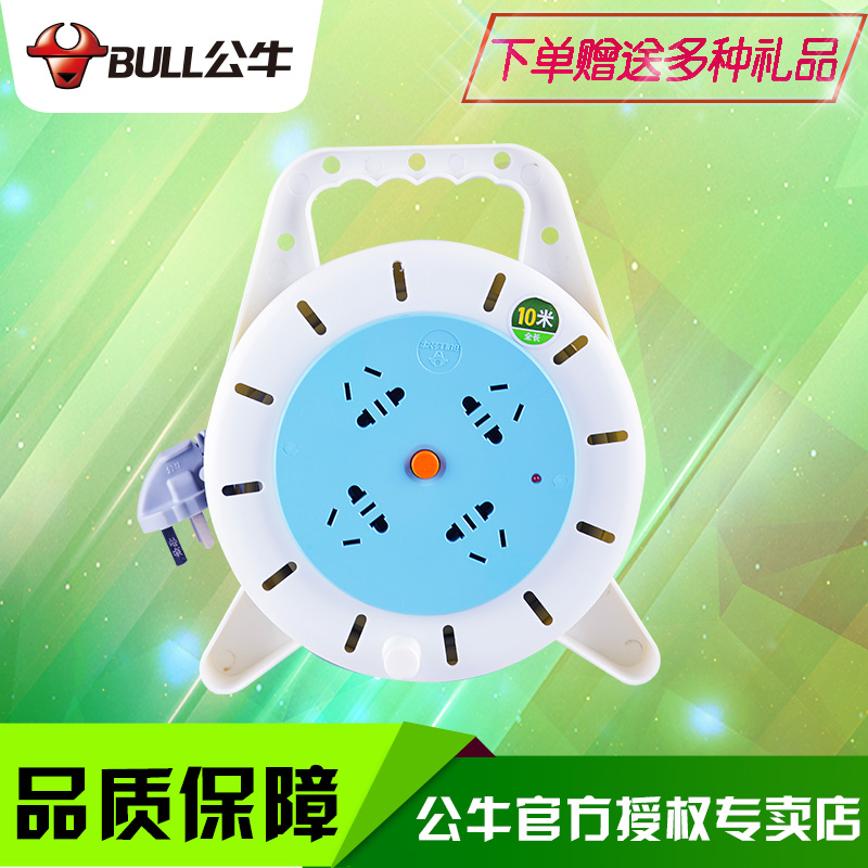 Bulls outlet power strip 4 insert bits 10 m reel reel drag strip plug strip plate strip line board cable Socket