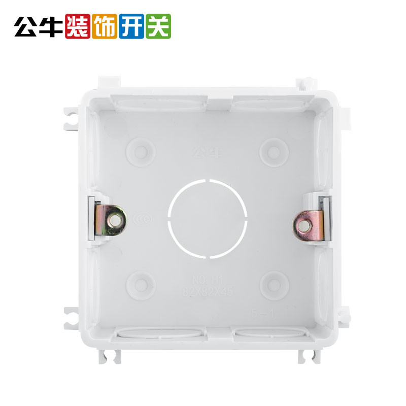 Bulls switch socket panel 86 type cassette bottom box switch socket box bottom box cassette concealed bottom box panel line