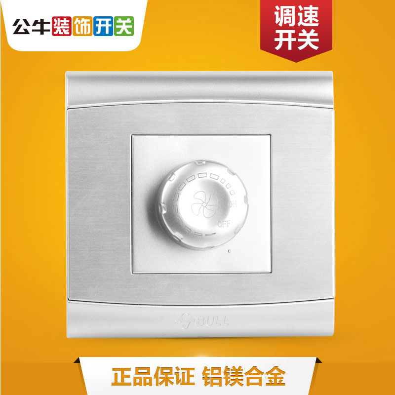 Bulls wall switch panel governor ceiling fan speed switch rotary switch motor switch 86 type space silver g19
