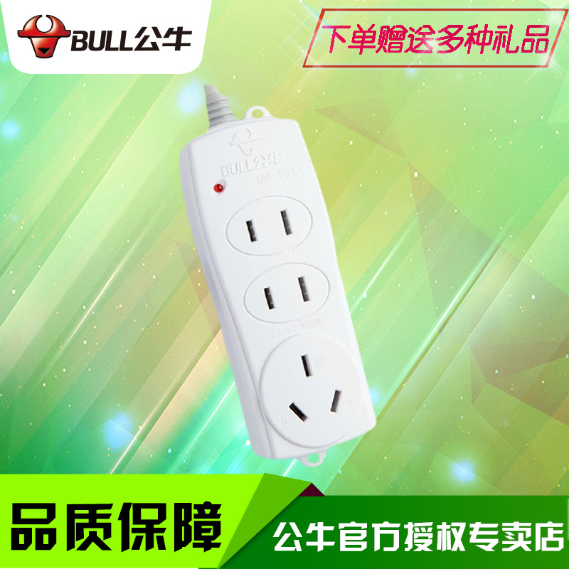 Bulls wireless socket inserted row genuine power strip without cable plug wire board wiring board flapper three insert bits drag strip Plate