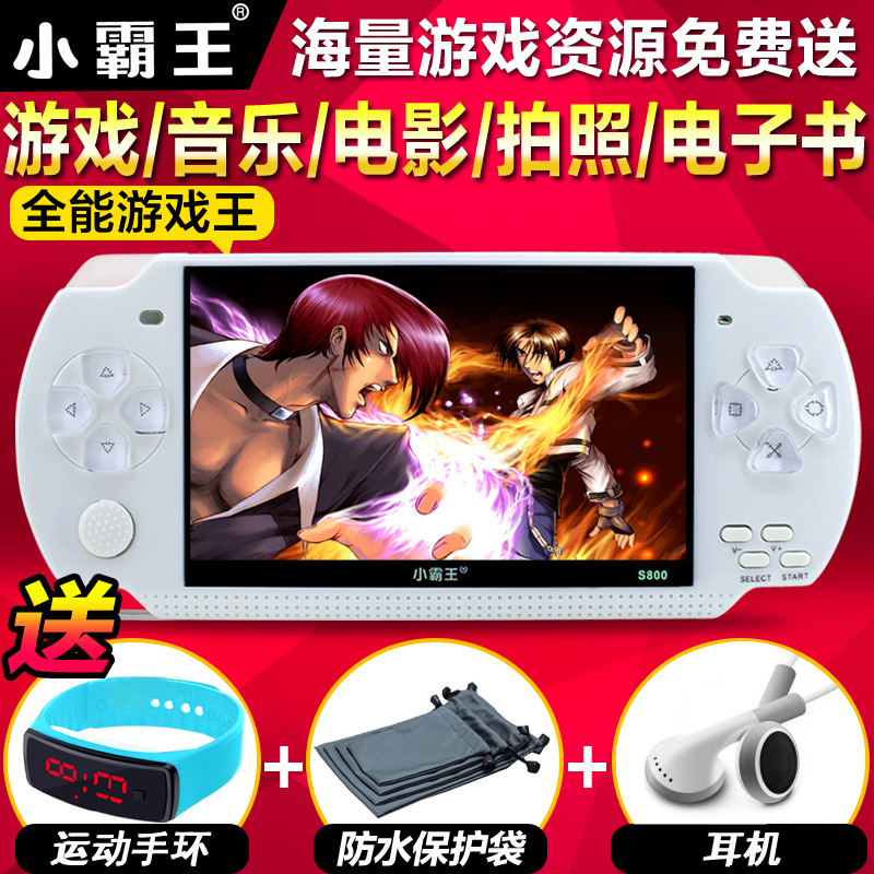Bully psp handheld game consoles s800 classic nostalgic children's video game consoles psp gba handheld game consoles