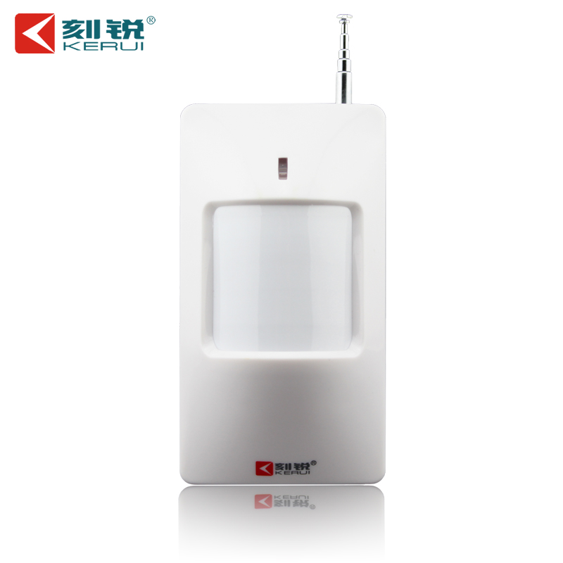 Burglar alarm accessories: wireless infrared detector infrared probe intelligent wide widescreen anti false positives