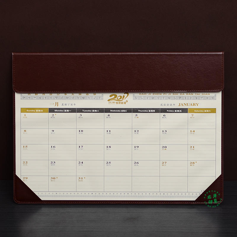 Business desk pad writing pad desk pad computer mat taipan calendar year of the rooster L8001-8019