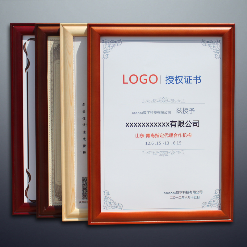 Business license business license frame a3 business license tax registration certificate frame certificate frame wood frame wall swing sets frame authorization