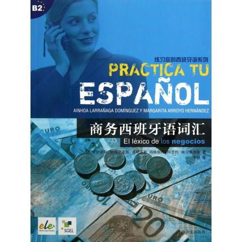 Business spanish vocabulary/practice your spanish series (west) at a eno · lara virginia Plus · dominick prenderghast//margarite ·æ¾é¿ç½about · hernández | translator: li jing