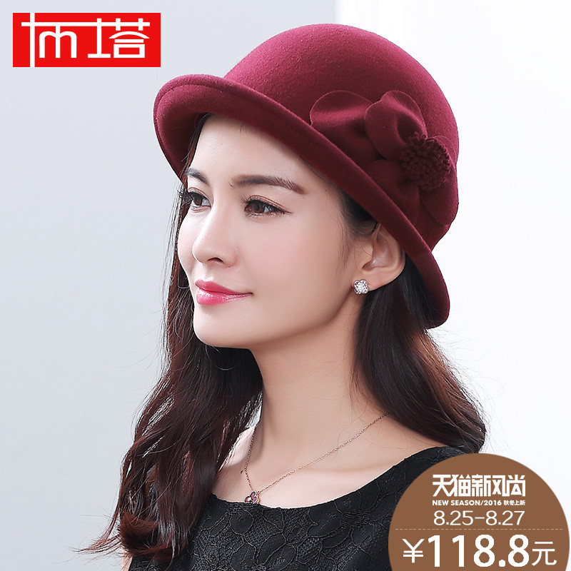 Buta wool fedora hat autumn and winter hat female korean version of the influx of warm wool hat wool hat wool hat fashion hat
