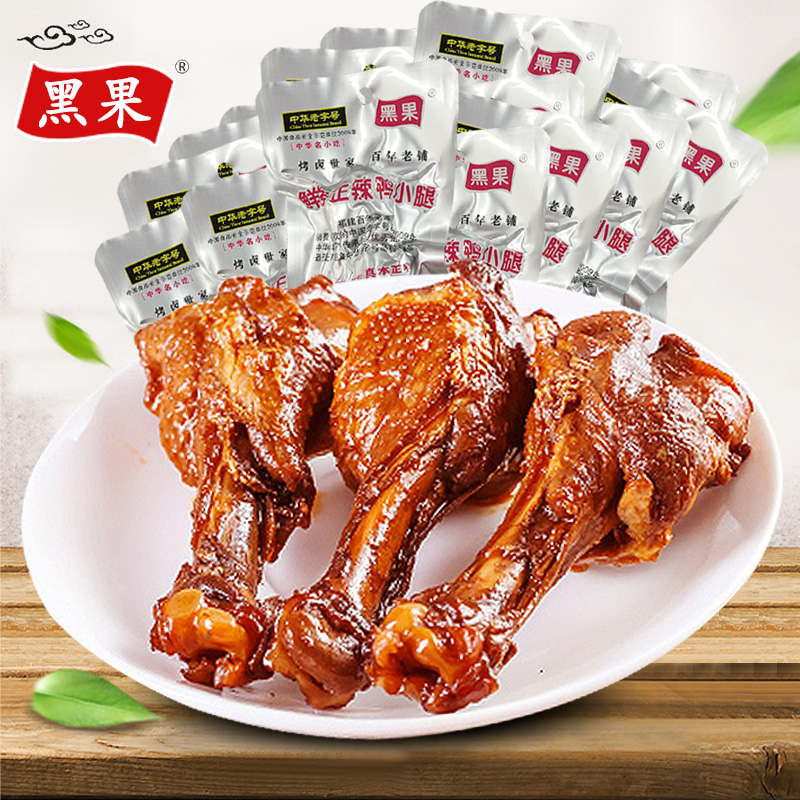 [Buy 1 get 1] super delicious spicy duck leg lo honglai quanzhou special leisure zero food specialty shipping