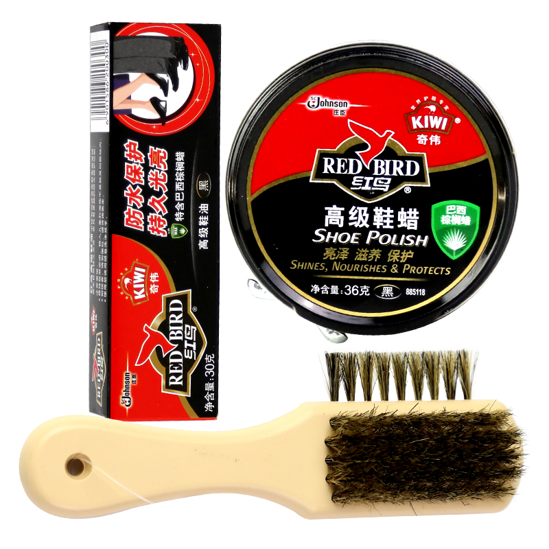 [Buy 2 copies of minus 4 yuan] red bird kiwi shoe polish + red bird kiwi shoe polish paste + belt Put bootpolish