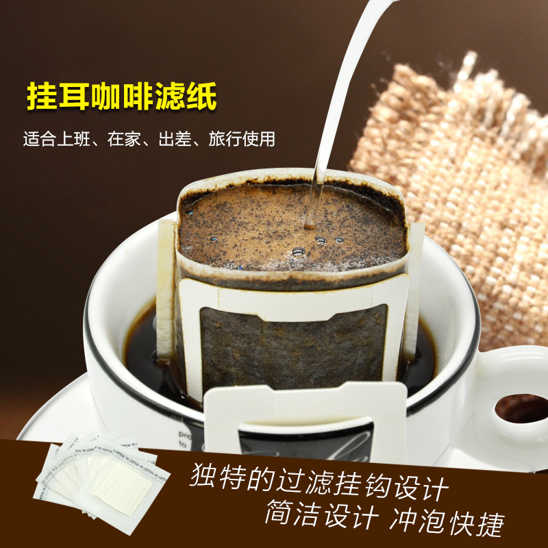 Buy 5 get 1 imported ear style coffee portable drip filter network filter coffee powder bag 100 pcs 10æ