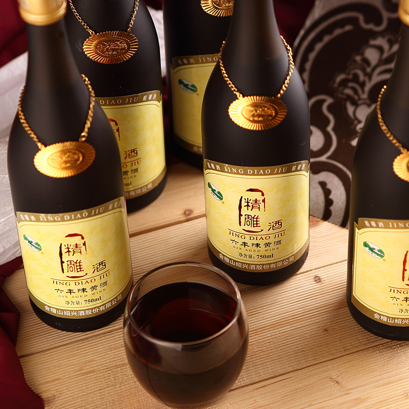 (Buy 5 to send 1) six years chen hua diao wine shaoxing rice wine kuaijishan carved gift wine shipping