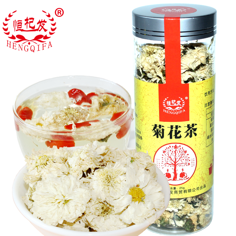 Buy one get heng qi hair herbal tea chrysanthemum tea florists chrysanthemum morifolium boxed tea bags post dried flower mosaic