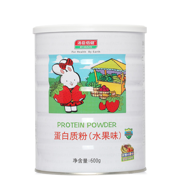Buy one get one health exclusive g protein powder for children fruit flavored protein powder protein powder for children