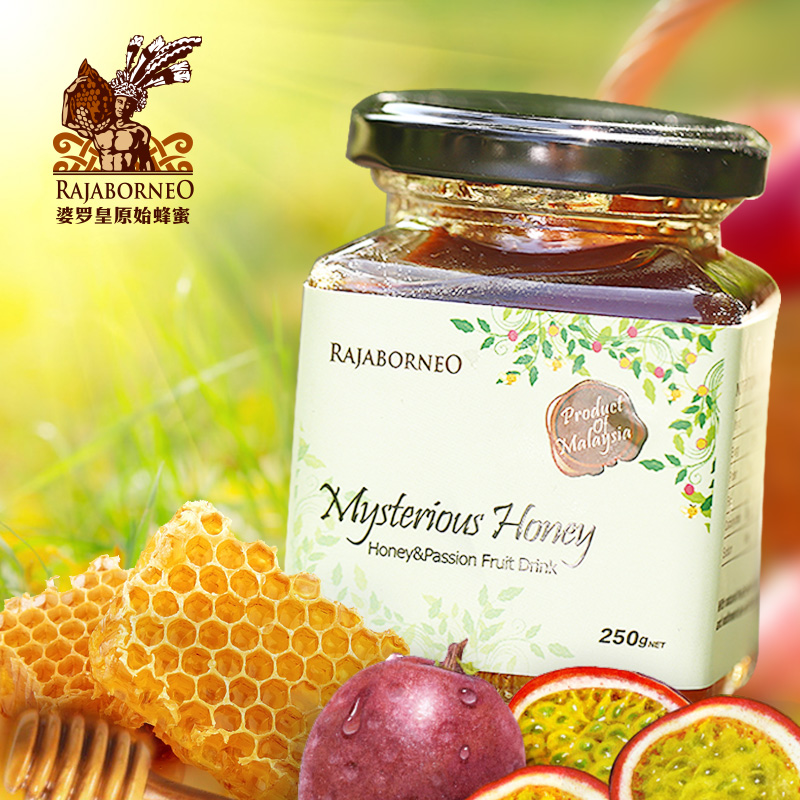 Buy one get one imported passion honey pure natural honey farm production for bef0re they borneo wong shipping