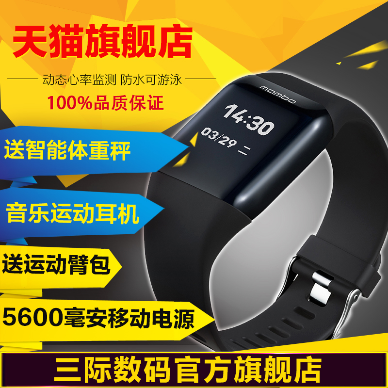 Buy one get six [heart] le touchpads andrews apple smart watch sports waterproof bracelet measuring heart rate watch