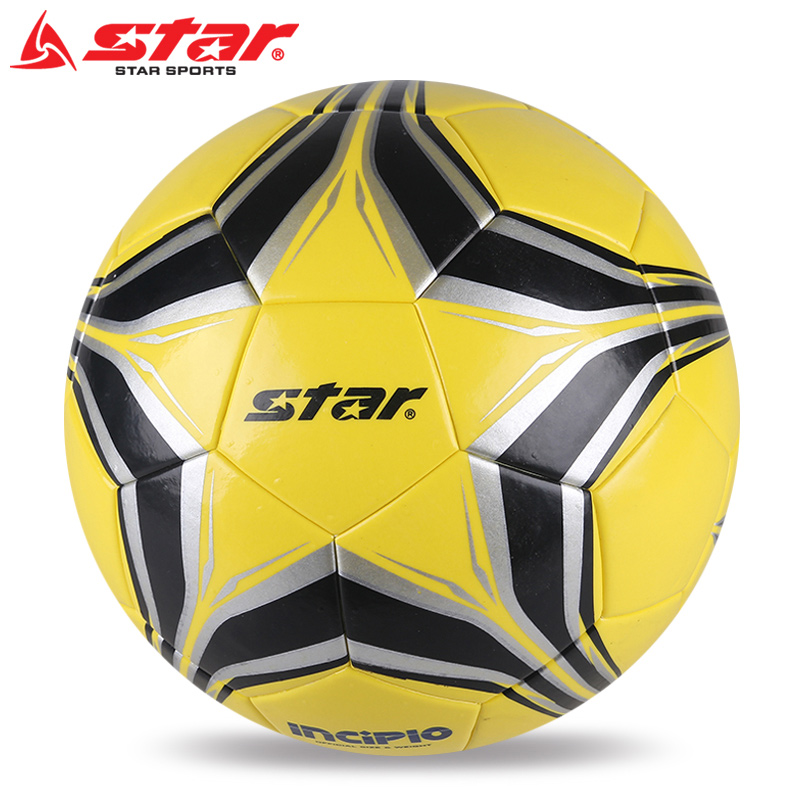 Get Quotations · Buy one get three genuine star world of soccer new adult  student football football football football 5672f69ec02b