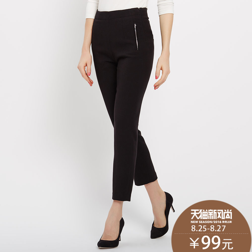[Buy three free one] mecity ms. casual pants wild slim trousers 553951