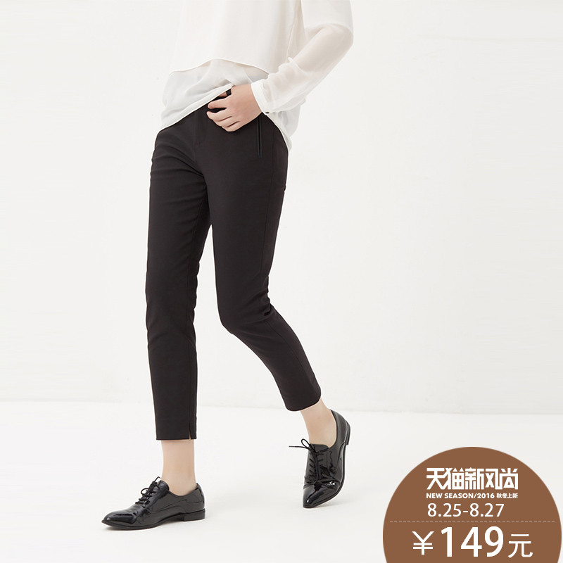[Buy three free one] mecity ms. simple casual trousers 548549