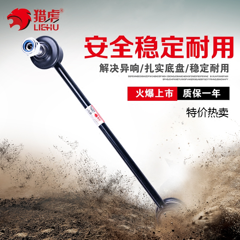 Byd f0 f3 r l3 g3 g6 f6 s6 speed sharp sirui m6 balancing pole ball before and after