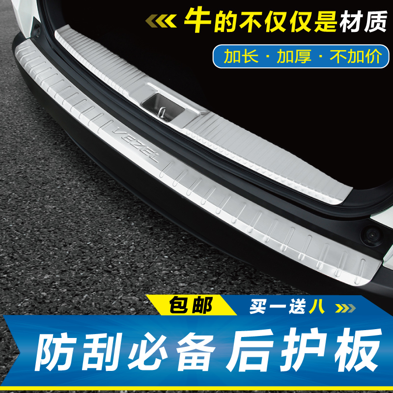 Byd new g6/f6/g3/g3r/l3/song tang byd special modified stainless steel Front and rear fender trim