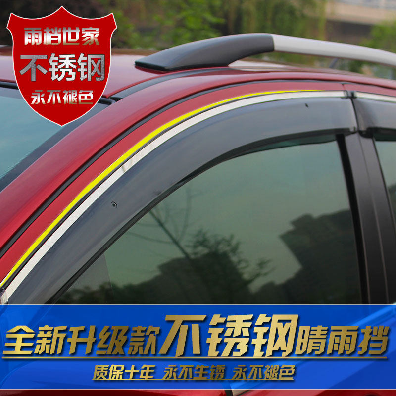 Byd s6 rain shield byd f3 speed sharp l3 g3 f6 s7 qin tang song modified car window rain eyebrow rain gear