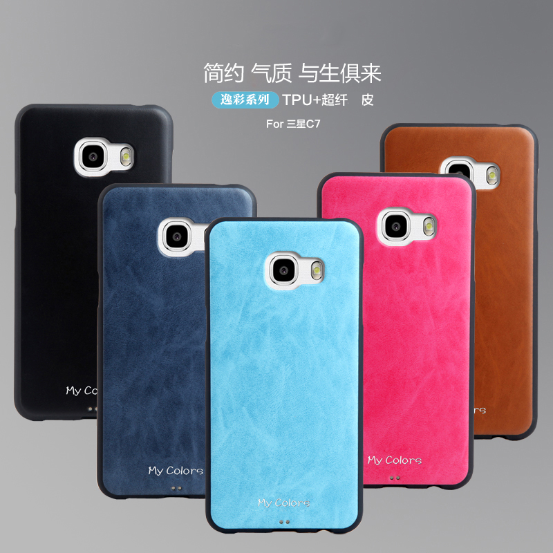 C7 c7 mobile phone sets fiber leather holster samsung galaxy phone shell tpu soft shell influx of simple solid color soft cover