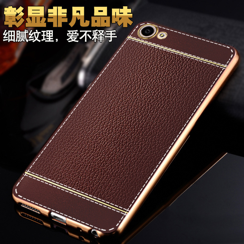 Cable li x7 x7 phone shell mobile phone sets vivo bbk dermatolyphic embossed plated soft silicone outer protective sleeve popular brands tide