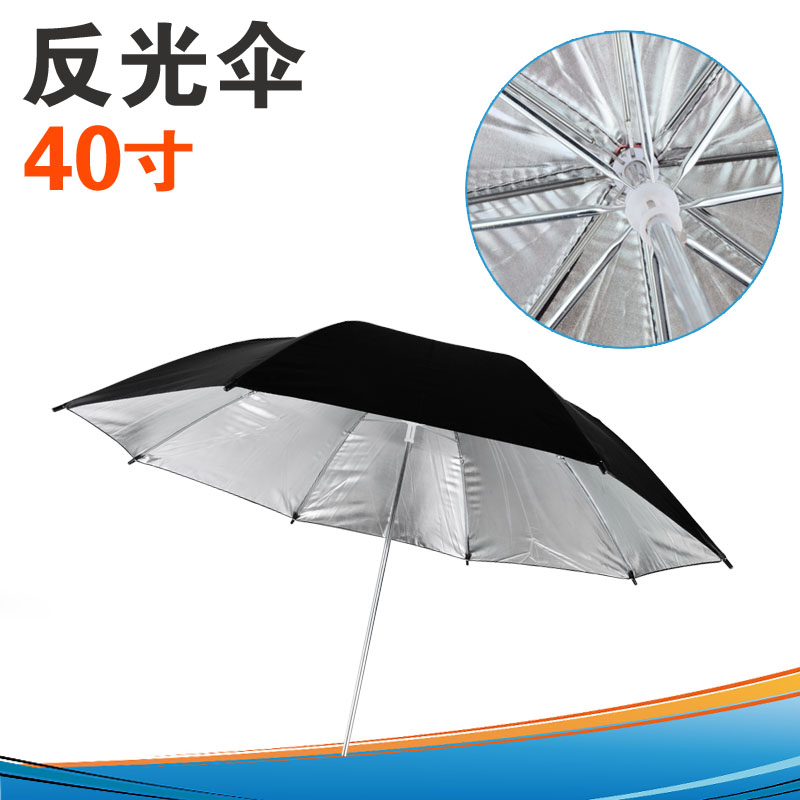 Cable uses 40 reflective umbrella top flash photography studio equipment advertising portrait counter light umbrella cover