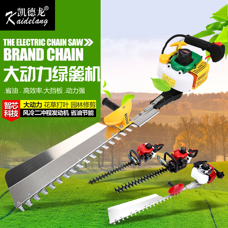 Cade long hedge trimmer mower hedge shears asperata pruning machine single pole double knife single blade double-edged Gasoline tea cut